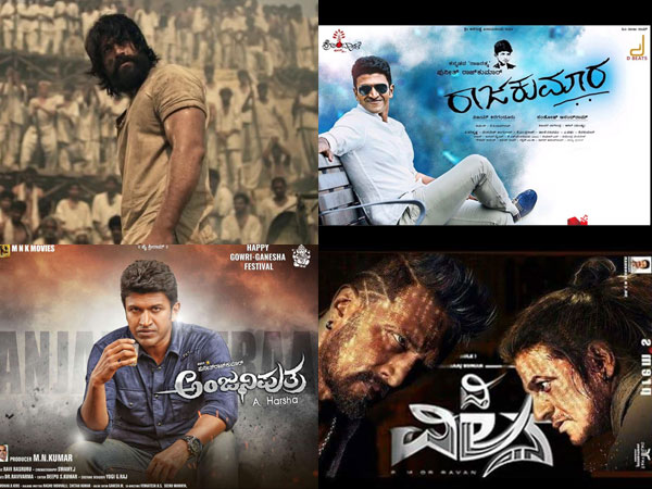 Top 5 Day 1 Kannada Grossers Puneeth Nata Sarvabhouma Loses To Sudeep Shivrajkumar Villain