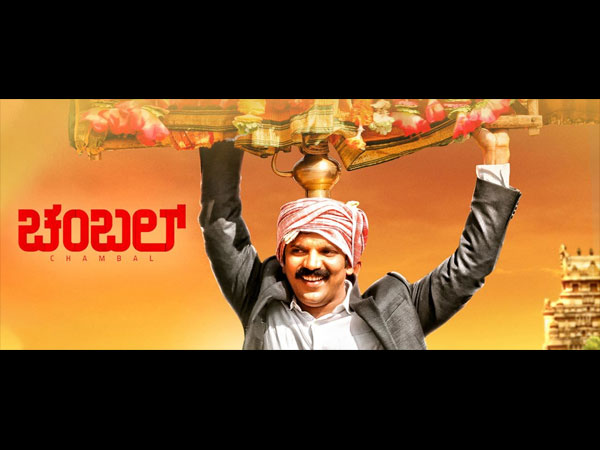Chambal In Trouble Ahead Of Its Release; D.K Ravi's Parents Request Stay Order Against The Release