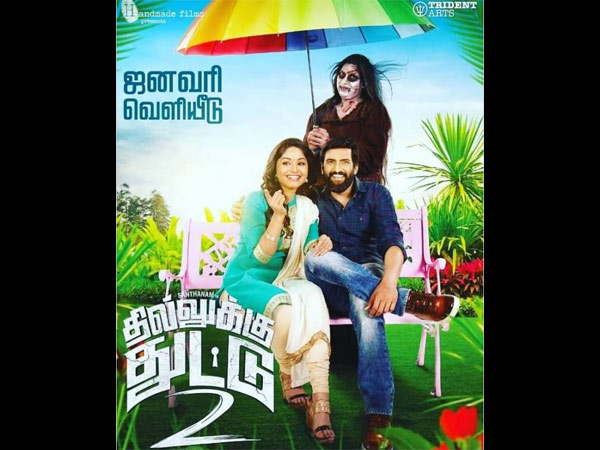 wild card movie download in tamilrockers