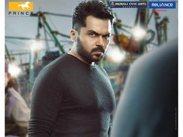 dev tamil movie download torrent magnet