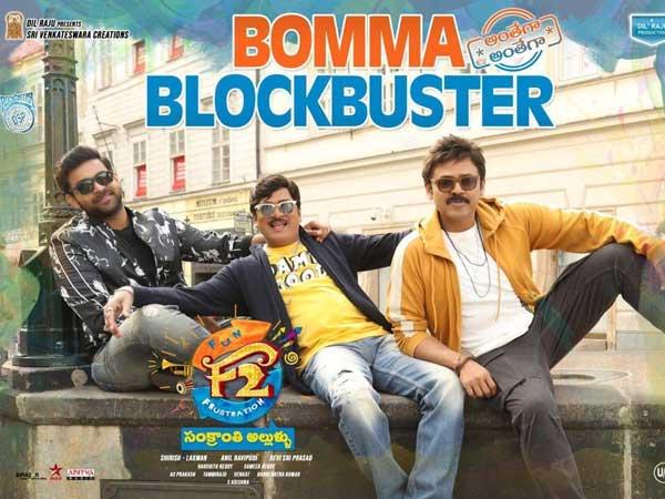 Telugu Movies Box Office Report January 2019 | Telugu Movies Hits