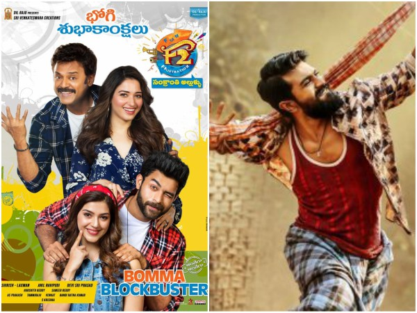 F2 Box Office Collections Update: Venky Starrer Beats Rangasthalam; Earns Non-Baahubali Record!