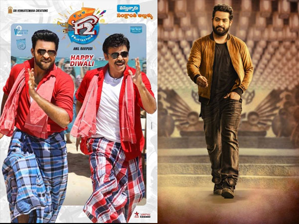 F2 Box Office Collections Update Venkatesh Scores Big Win Over Jr Ntr
