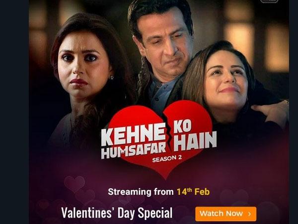 Kehne Ko Humsafar Hain 2: Rohit, Ananya & Poonam's Confused & Complex Love Story Keeps You Hooked!