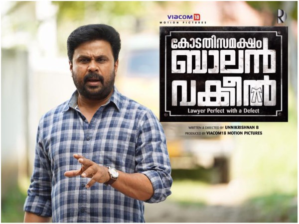 Kodathi Samaksham Balan Vakeel Twitter Review: Here's What The Audiences Feel About The Dileep Movie