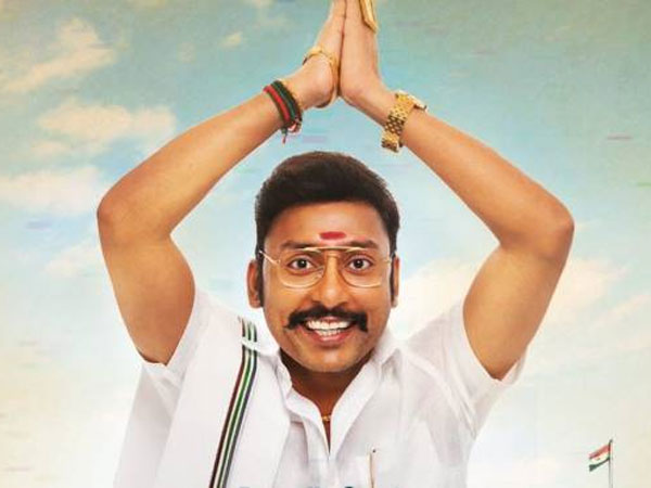 LKG Review: This One Is A Highly Entertaining Political Satire!