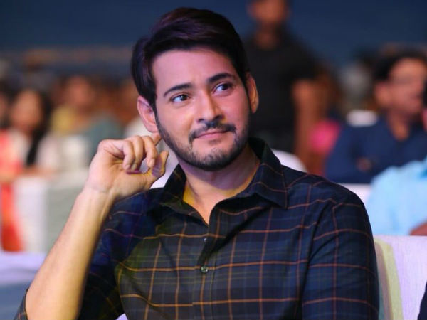 Mahesh 26: Dil Raju Exits The Film Following This Request From Mahesh Babu?