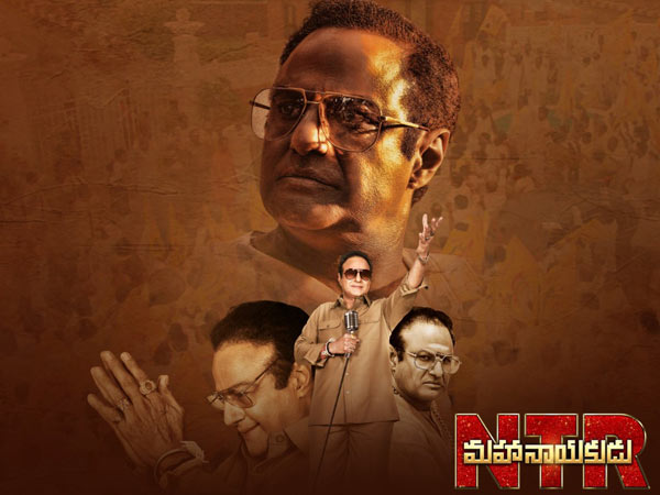 NTR Mahanayakudu Full Movie Leaked Online To Download By Tamilrockers; Leaves NBK Fans Shocked!