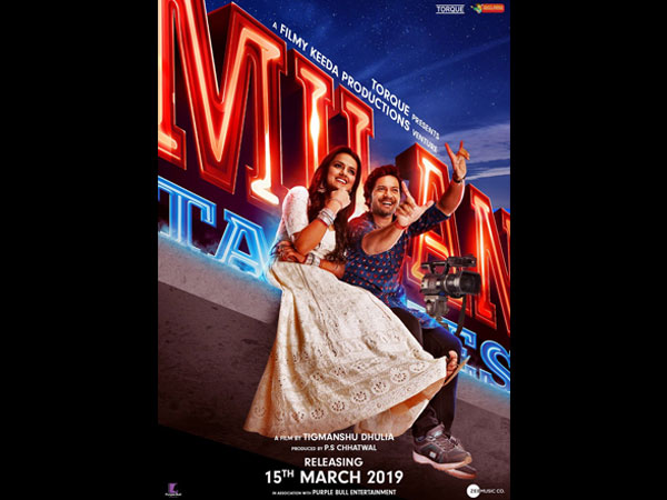 Milan Talkies: The First Look Poster Of This Ali Fazal Starrer Brings Back The Old World Charm!