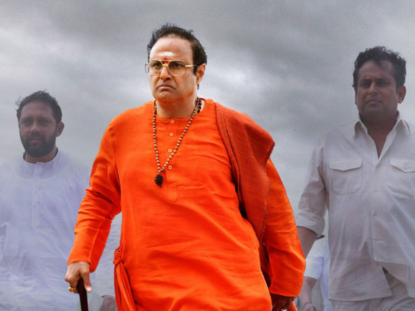 NTR Mahanayakudu Row: Krish Opens Up About His 'Issues' With Balakrishna