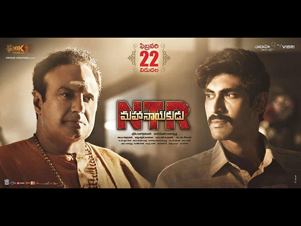 NTR Mahanayakudu Trailer: Balakrishna's Powerful Act Wins Hearts