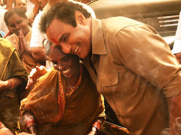 NTR Mahanayakudu Movie Review: Balakrishna's Film Makes An Impact Despite Not Being A Perfect Biopic