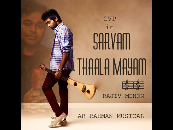 Sarvam Thaala Mayam Full Movie Download, Sarvam Thaala Mayam Tamil