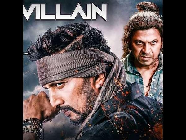 Villain's Television Premiere Celebrated By Fans In Bizarre Ways; Sudeep & Shivrajkumar Worshipped!