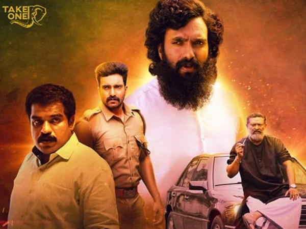 Varikkuzhiyile Kolapathakam Movie Review: An Engaging Murder Mystery!