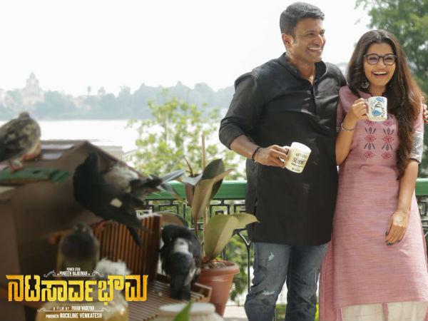 Nata Sarvabhouma's Anupama Parameswaran Turns A Year Older! To Star Opposite Puneeth In Yuvaratna?