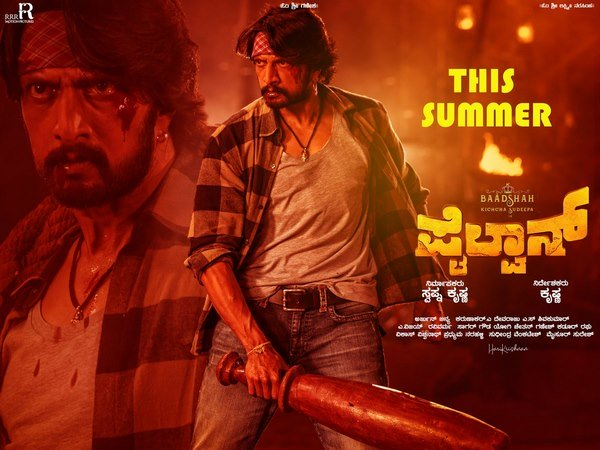 Good News For Sudeep's Fans! Here's When You Can Catch Pailwaan In Theatres