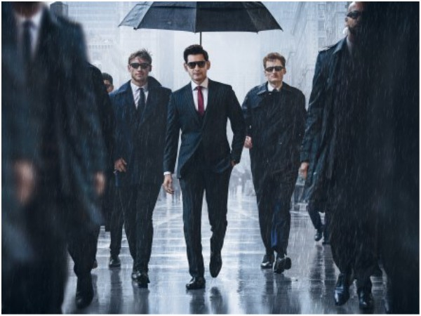 Mahesh Babu's Maharshi Teaser To Be Released On This Special Date? Announcement To Be Made Soon