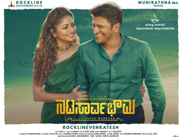 Nata Sarvabhouma 8 Days Box Office; Lack Of Word Of Mouth Affects Puneeth Starrer's Collections!