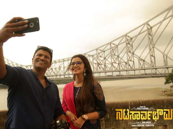 Nata Sarvabhouma Review: Puneeth Aces His First Horror Film