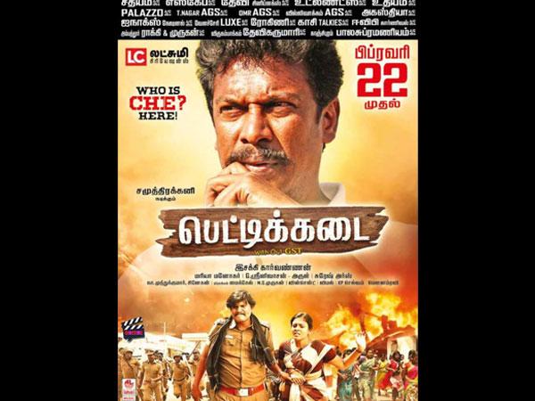 Word weaver sink : Tamil rockers movie download 2019 viswasam