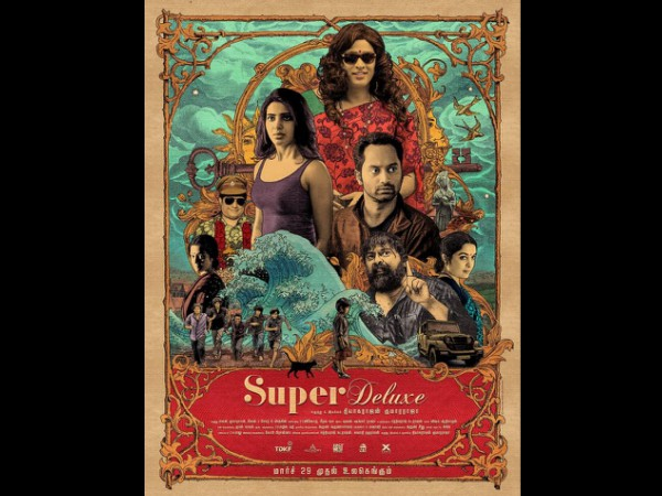 Super Deluxe's New Poster With The Release Date Of The Movie Is Out!