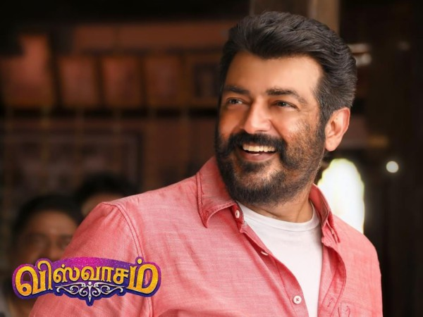 Viswasam Can Be Watched Online From This Date Onwards; Thala Ajith Movie To Release In Amazon Prime!