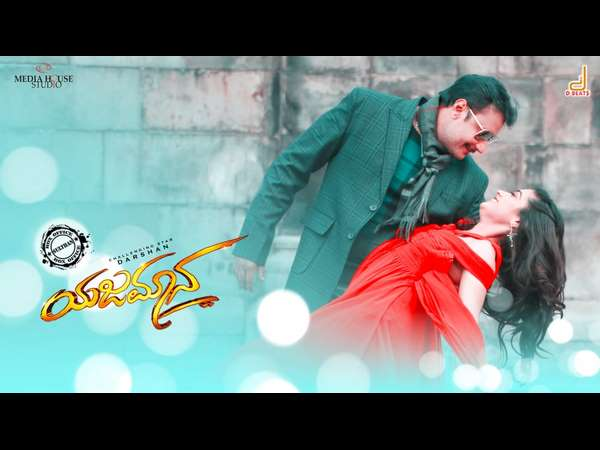 Yajamana's Pre-booking Starts This Weekend; Darshan Fans Can Block Seats From February 23, 2019