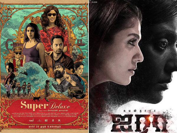 Super Deluxe Is NOT A Vijay Sethupathi Movie