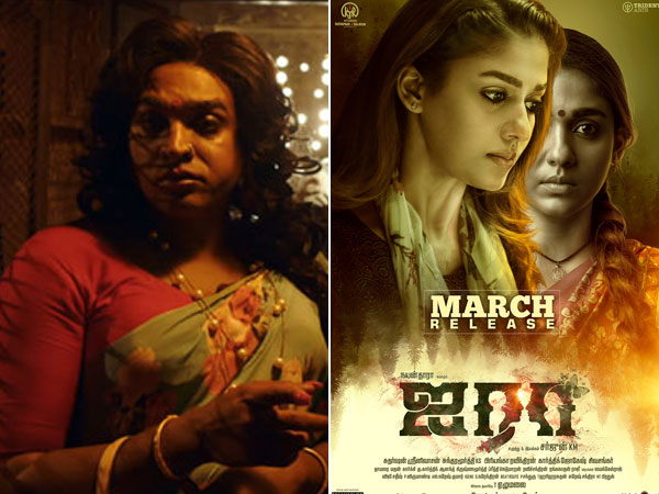 The Family Audience Is With Nayanthara