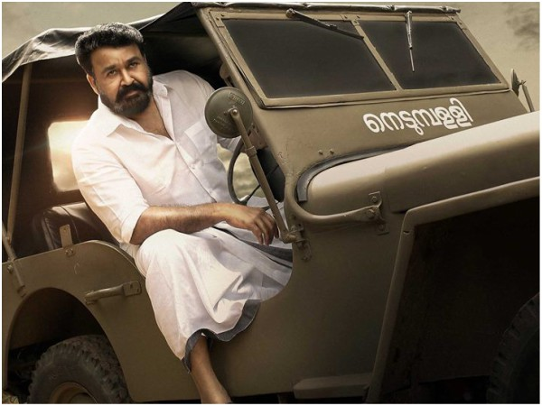 Mohanlal S Lucifer Release This Month Monthoflucifermarching Hash Tag Becomes A Big Hit