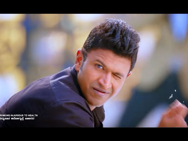 Appu Loses To D Boss