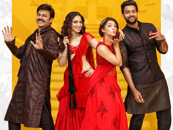 F2 - Fun And Frustration Television Premiere: Venky's Blockbuster Movie To Get Record TRP Ratings?