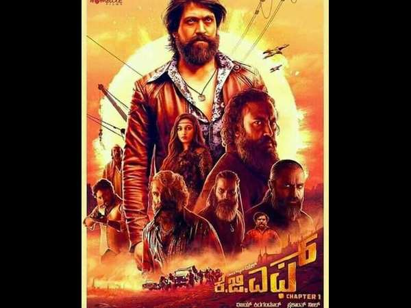 KGF Chapter 2 Predictions | According To Fans Here's What Might