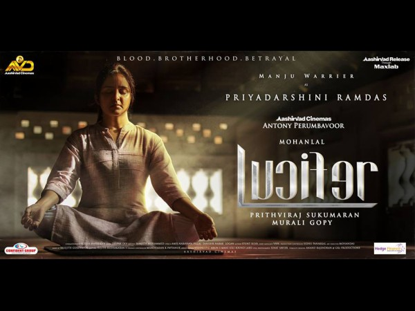Manju Warrier & Tovino Thomas To Appear As Siblings In Lucifer?
