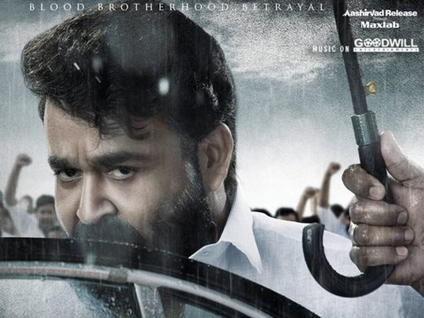 Mohanlal Starrer Lucifer Pockets A Major Record; Gearing Up For A Gigantic Release!