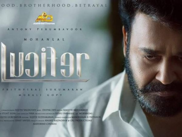 Lucifer Full Movie Leakd Online For Free Download In