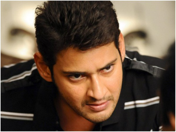 Mahesh Babu Fans Are Unhappy WIth Amazon Prime Over This Reason?