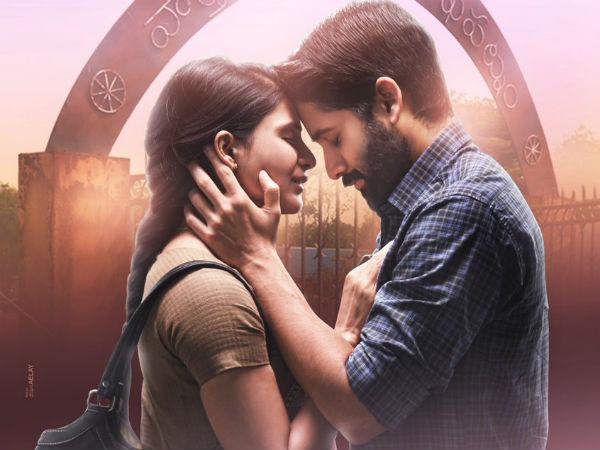 Majili Updates: Chay And Samantha Akkineni's Film Hits A Major Roadblock; Shocking Deets Inside