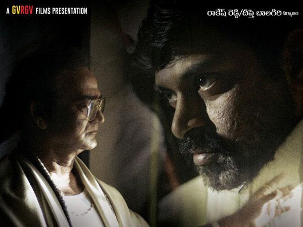 lakshmi's ntr movie online watch tamilrockers