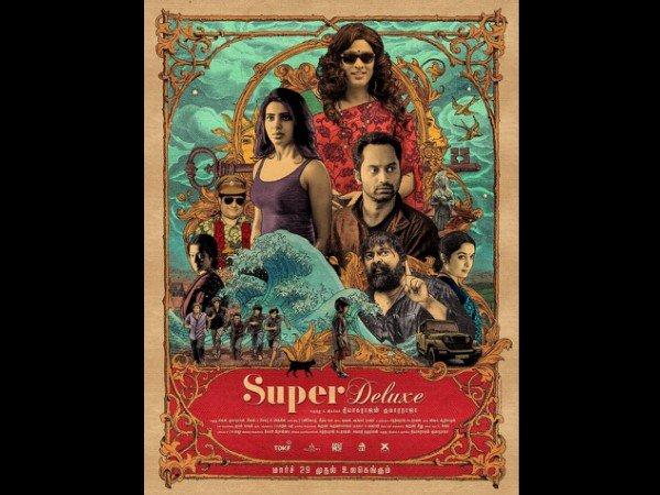 bahubali 2 movie free download tamilrockers