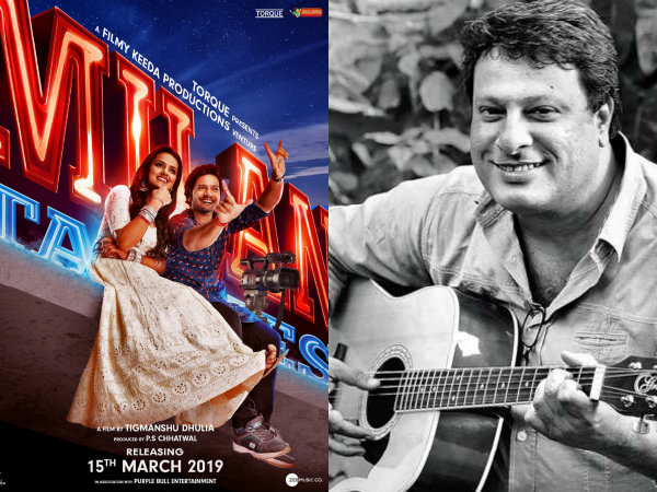 Milan Talkies Director Tigmanshu Dhulia: 'In The Future, I'll Not Act In Films That I Direct'