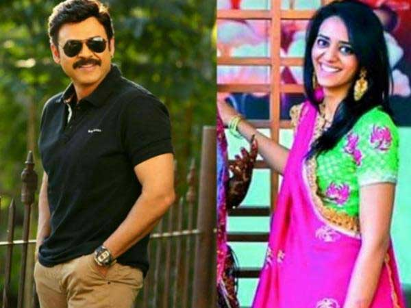 Venkatesh's Daughter Aashrita Set To Marry Vinayak Reddy:  Inside Deets Of The Wedding Are Out