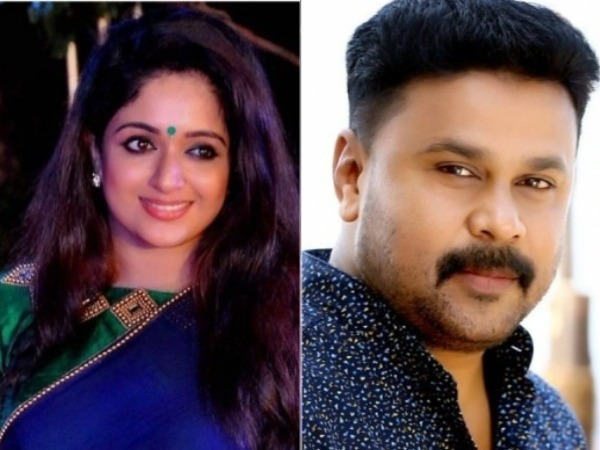 Did Dileep Pressurise Kavya To Call Off Her Marriage?