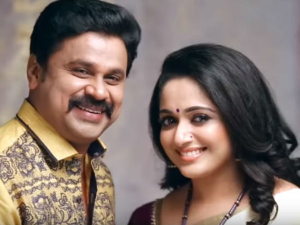 Dileep And Kavya Madhavan's Latest Photo Takes Social Media By Storm!