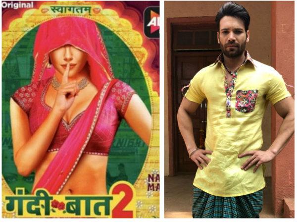 Gandii Baat 2 Special Episode 'Gudiya Rani': Vikas Verma To Play A Truck Driver!