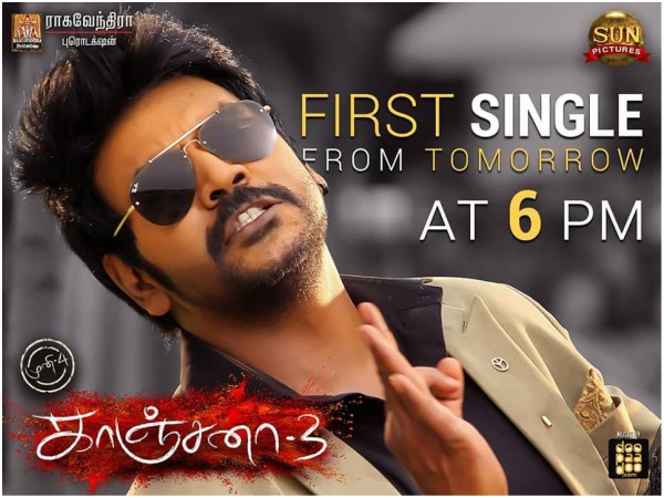 Kanchana 3 First Single Is Out: Nanbanukku Koila Kattu Is A Catchy Number!