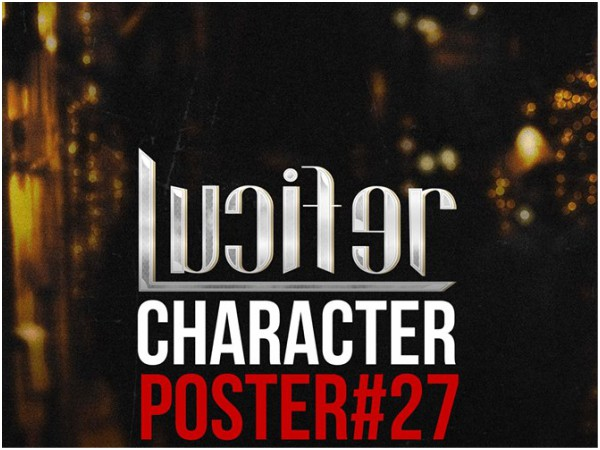 Lucifer's 27th Character Poster Revealed; Look Who Has Joined The Huge Star Cast!