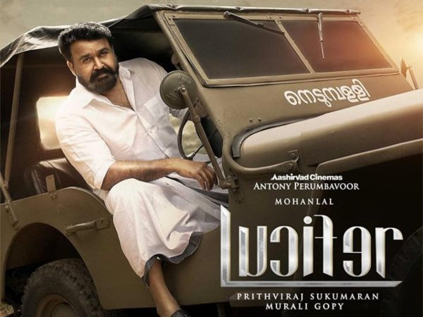 Lucifer Trailer Is Out; Mohanlal-Prithviraj Movie Promises To Be A Mind-blowing One!