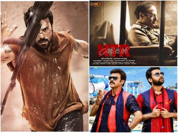 Telugu Movies: Telugu Film Producers Council Comes To The Rescue Of Distributors & Exhibitors!